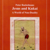 Jesus and Kukai. A World of Non-Duality